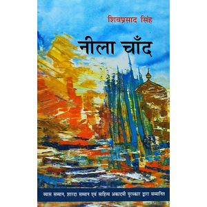 Neela Chaand By Shiv Prasad Singh-(Hindi)