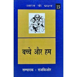 Bacce Aura Hum Aja Ke Prasna By Rajkishore-(Hindi)