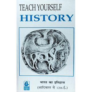 Teach Yourself History Of India Early Times To Ad 1206 By Dr Kameshwar Prasad-(Hindi)