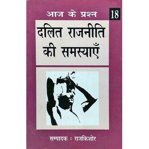 Aaj Ke Prashan 18 Dalit Rajniti Ki Samsayen By Rajkishore-(Hindi)