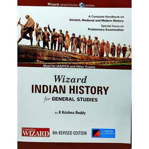 Wizard Indian History For General Studies Preliminary Examination By K Krishna Reddy-(English)