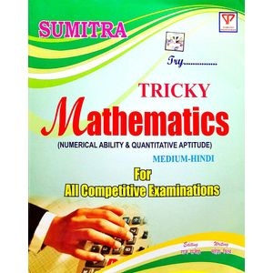 Sumitra Tricky Mathematics For All Competitive Examinations By Mahesh Mishra-(English)
