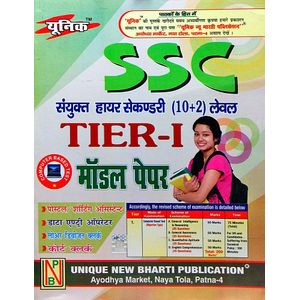 Ssc Tier 1 Model Paper By Editorial Team-(Hindi)