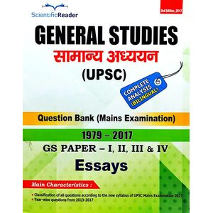 Upsc General Studies Question Bank 1979-2017 Main Examination Gs Paper 1,2,3,4 Essays By Editorial Team-(Bilingual)