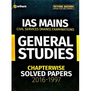 Ias Mains Chapterwise Solved Papers General Studies Chapterwise Solved Papers 2016-1997 By Arihant Experts-(English)