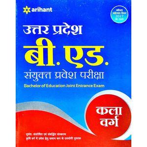 Uttar Pradesh B.Ed Sanyukt Pravesh Pariksha Kala Varg Model Solved Paper 2017 Ke Sath By Arihant Experts-(Hindi)