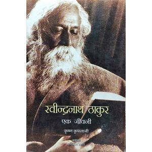 Rabindranath Thakur Ek Jivani By Krishna Kripalani-(Hindi)