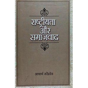 Rashtriyata Aur Samajwad By Acharya Narendra Dev-(Hindi)