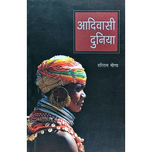 Adivasi Duniya By H Meena-(Hindi)