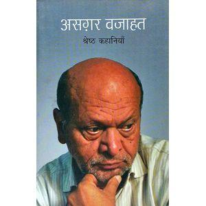 Asghar Wajahat Shreshth Kahaniyan By Nbt-(Hindi)