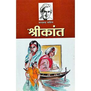 Srikanta By Sharat Chandra Chattopadhyay-(Hindi)