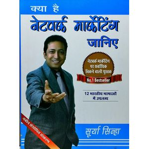 Kya Hai Network Marketing Jaaniyen By Surya Sinha-(Hindi)