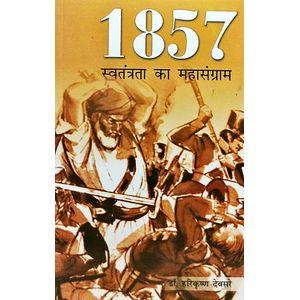 1857 Sawatantrata Ka Mahasangram By Dr Harikrishan Devsare-(Hindi)