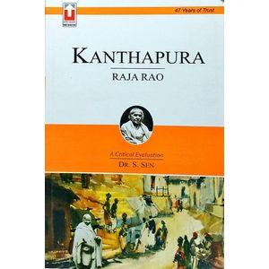 Kanthapura By Dr S Sen-(English)