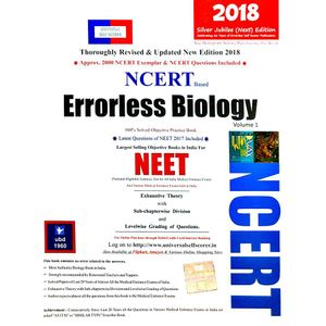 Universal Errorless Biology For Neet Volumes 1,2 By Editorial Team-(English)
