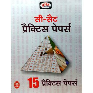 Csat Practice Papers 15 Practice Papers By Drishti-(Hindi)
