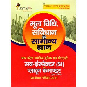 Mool Vidhi Samvidhan Evam Samanya Gyan By Editorial Team-(Hindi)