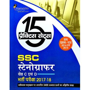 15 Practice Sets Ssc Stenographer Grade C & D By Editorial Team-(Hindi)
