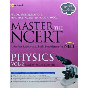 Master The Ncert Physics Vol 2 By Digvijay Singh, Atique Hassan-(English)