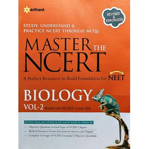 Master The Ncert Biology Vol 2 By Sanjay Sharma-(English)