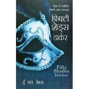 Fifty Shades Darker By E L James-(Hindi)
