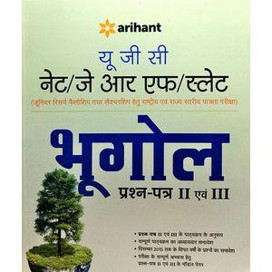 Ugc Net/Jrf/Slet Bhoogol Prashan Patra 2,3 By Deepak Tiwari, Pramod Sharma, Kuldeep Varshney-(Hindi)