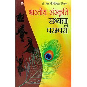 Bhartiya Sanskriti Sabhyata Aur Parampara By Ramesh Pokhriyal-(Hindi)