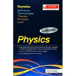 Glossary Physics By Devendra Kumar, Pragya Choudhary-(English)