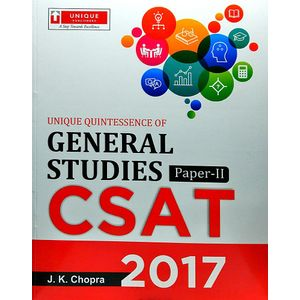General Studies 2017 Paper 2 By J K Chopra-(English)