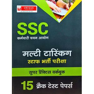 Ssc Malti Tasking Staf Bharati Pariksha By Editorial Team-(Hindi)