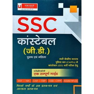 Ssc Constable By Unique Research Academy-(Hindi)