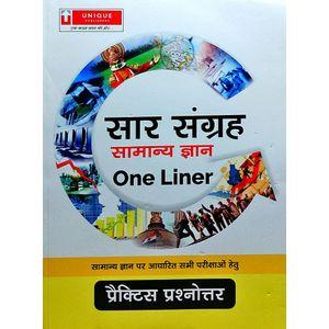 Unique One Liner Samanya Gyan Sar Sangrah By Satya Prakash, Sangay Kumar-(Hindi)