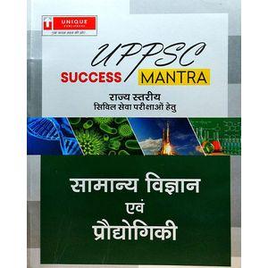 Uppsc Success Mantra Samanya Vigyan Avam Prodhogiki By Editorial Team-(Hindi)