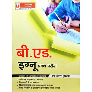 Ignou B.Ed Entrance Examination By J K Chopra-(Hindi)