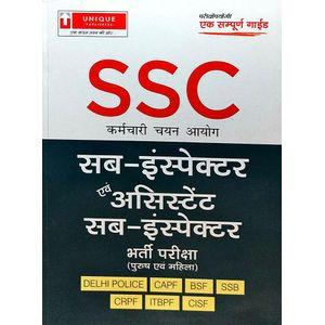 Ssc Exam Guide Sub Insperctor Ans Asst. Sub Inspector By A Chopra-(Hindi)