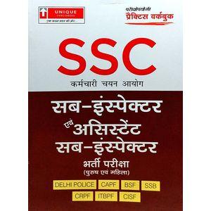 Ssc Prcatice Workbook Sub Insperctor Ans Asst. Sub Inspector By A Chopra-(Hindi)