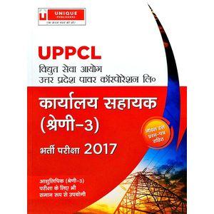 Uppcl Karyalaya Sahayak Garde 3 By Vikas Dwivedi, M Kumar-(Hindi)