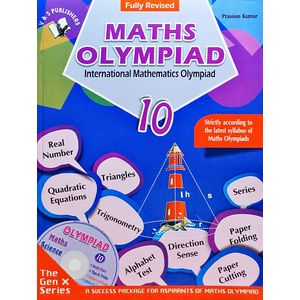 International Maths Olympiad Class 10 With Cd By Prasoon Kumar-(English)