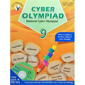 National Cyber Olympiad Class 9 With Cd By Navneet Mehra, Ishita Bhown-(English)