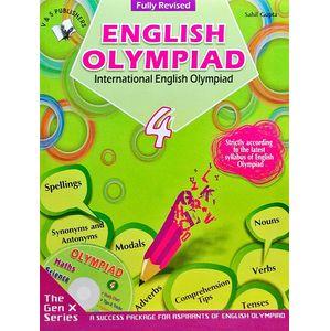 International English Olympiad Class 4 With Cd By Sahil Gupta-(English)