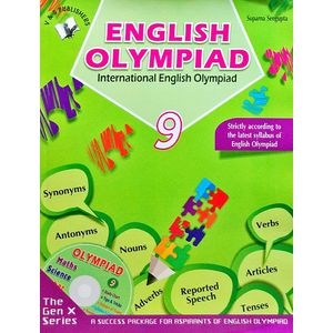 International English Olympiad Class 9 With Cd By Suparan Sengupta-(English)