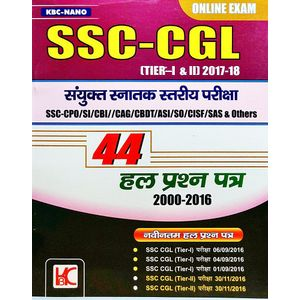 Kbc Nano Ssc Cgl Tier 1,2 Solved Paper 2000-2016 By Shyam Salona-(Hindi)