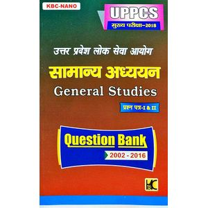 Kbc Nano Uppcs Main Exam 2018 General Studies Paper 1,2 Question Bank 2002-2016 By Editorial Team-(Hindi)
