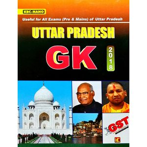 Kbc Nano Uttar Pradesh Gk By Shyam Salona-(English)