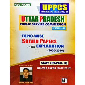 Kbc Nano Uppcs Pt Topic Wise Solved Papers 1,2 With Explation 2000-2016 By Ashish Bharti-(English)