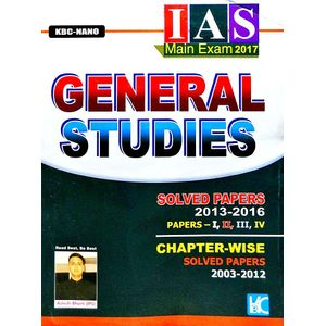 Kbc Nano Ias Main Exam General Studies Solved Papers 1,2,3,4 To 2013-2016 By Shyam Salona-(English)