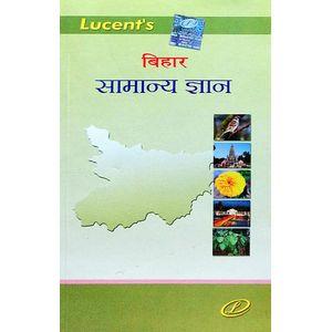 Lucent'S Bihar Samanya Gyan By Dr Vijay Karn-(Hindi)
