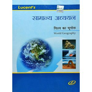 Samanaya Adhyan World Geography By Rajesh Kumar Singh-(Hindi)