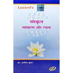 Sanskrit Vyakran Avam Rachna By Dr Arvind Kumar-(Hindi)