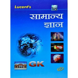Lucent'S Samanya Gyan By Sunil Kumar Singh-(Hindi)